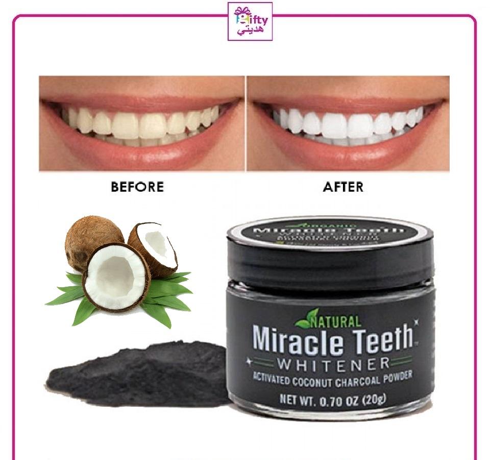 Amazon Com Ontel Miracle Teeth Whitener: Hadeyati Shop