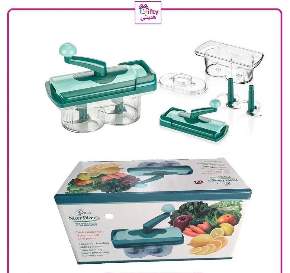VEGETABLE CUTTER NICER DICER FUSION TWIST