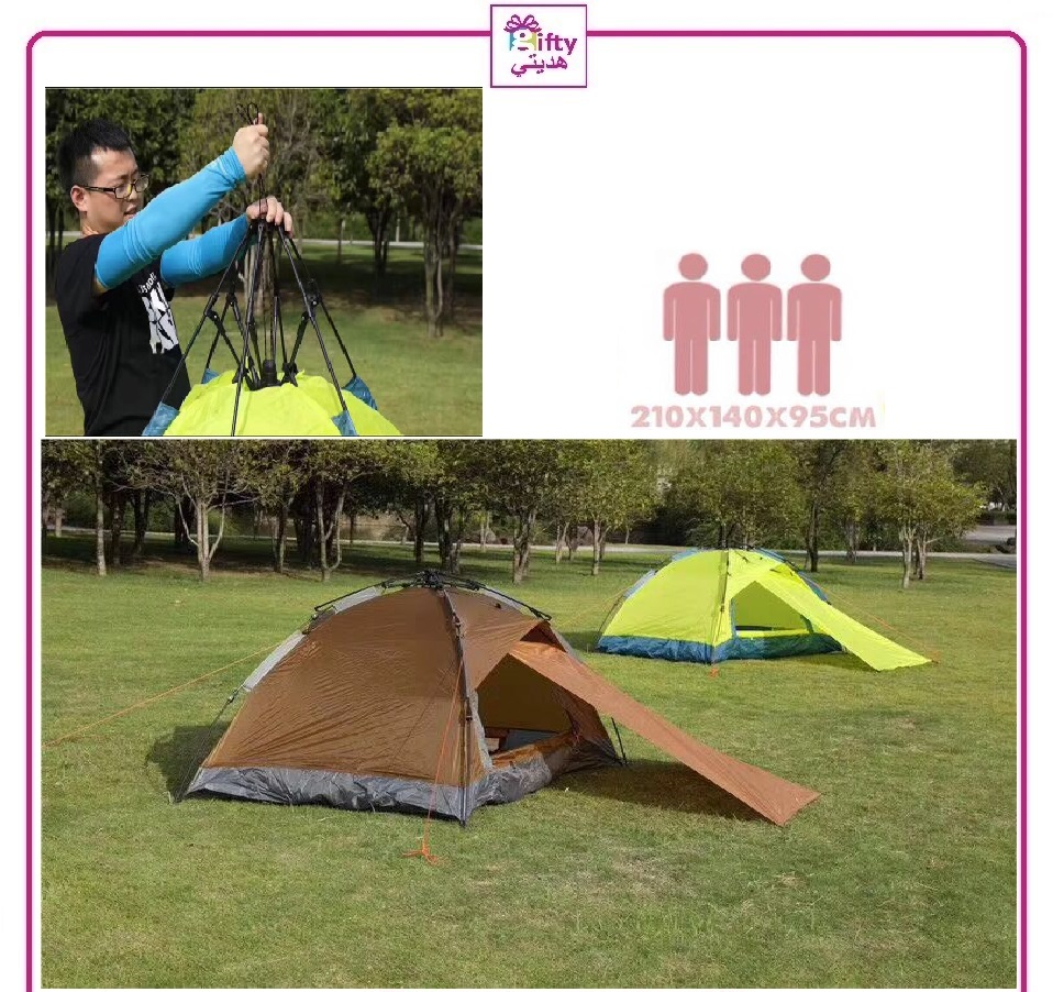 Automatic Quick Pop Up Tent Anti-UV Waterproof Outdoor Camping Hiking Travel Beach with Carrying Bag Backpacking Tents/Instant Tent for 2 Persons