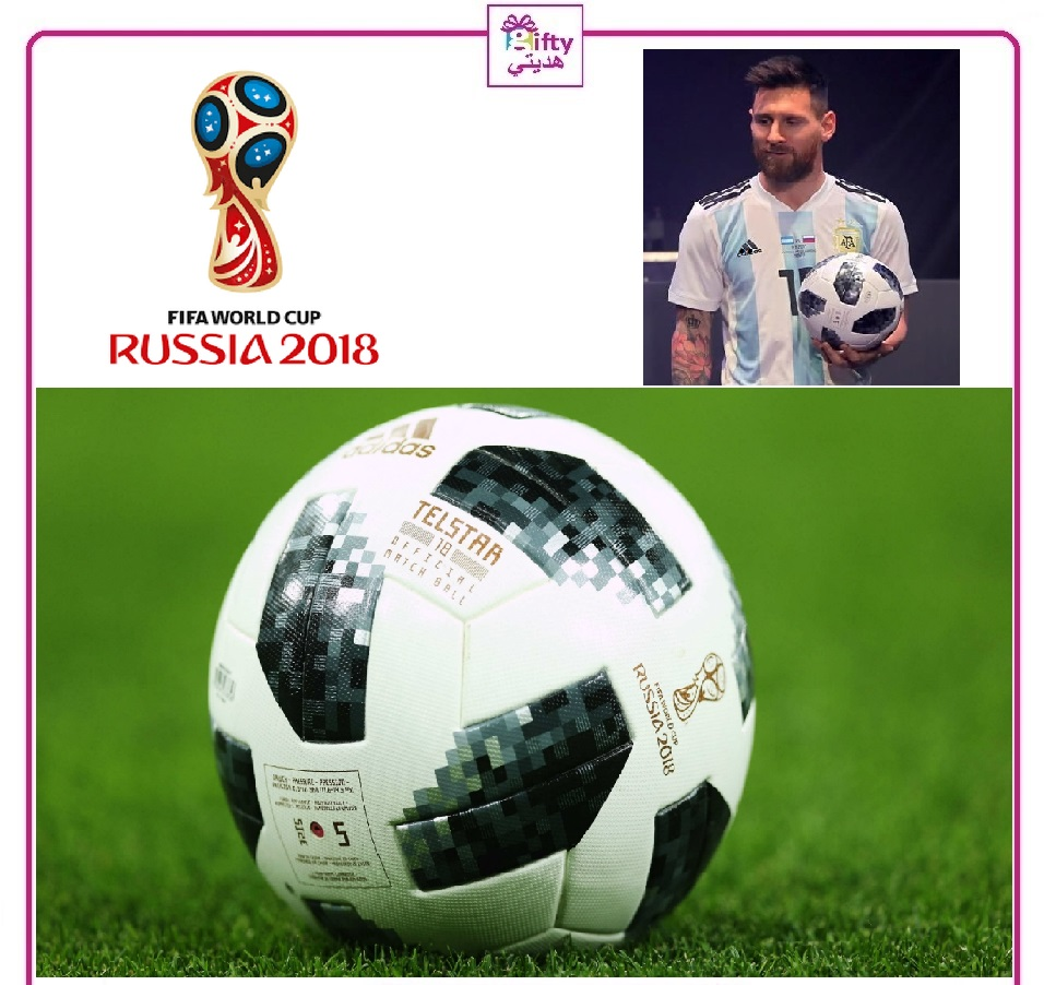 Ball for Russia 2018 World Cup