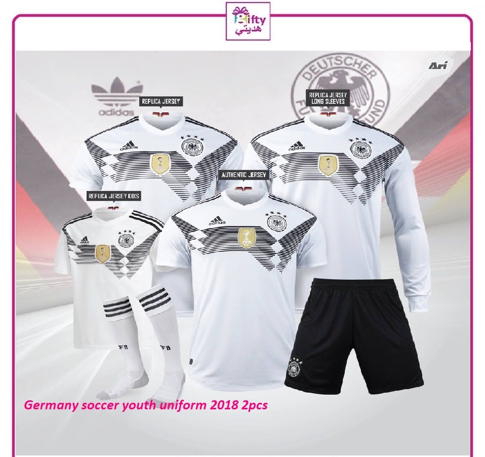 Germany soccer youth uniform 2018