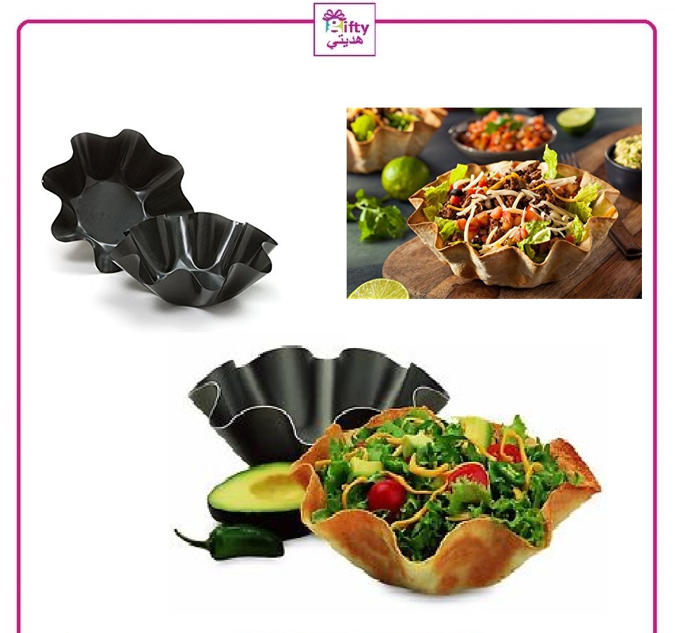 Nonstick Tortilla Bowl Makers, Set of 2