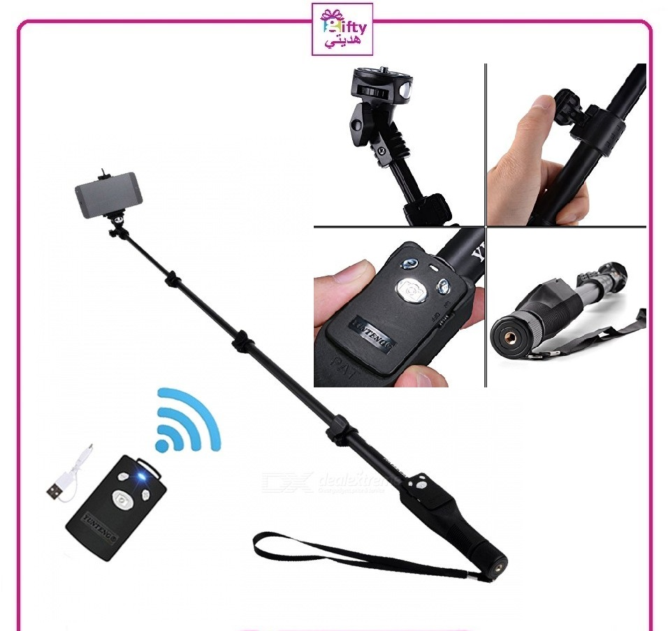 Yunteng YT-1288 Bluetooth Extendable Selfie Stick With Remote Control