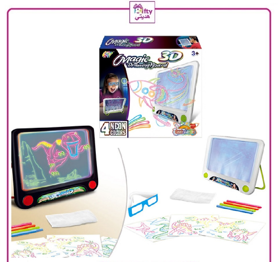 3D Magic Drawing Board W