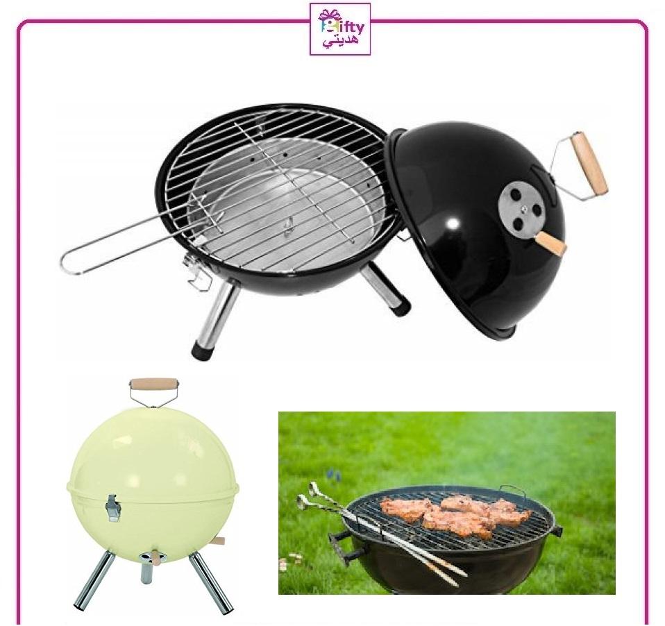Barbecue Sphérique Gril