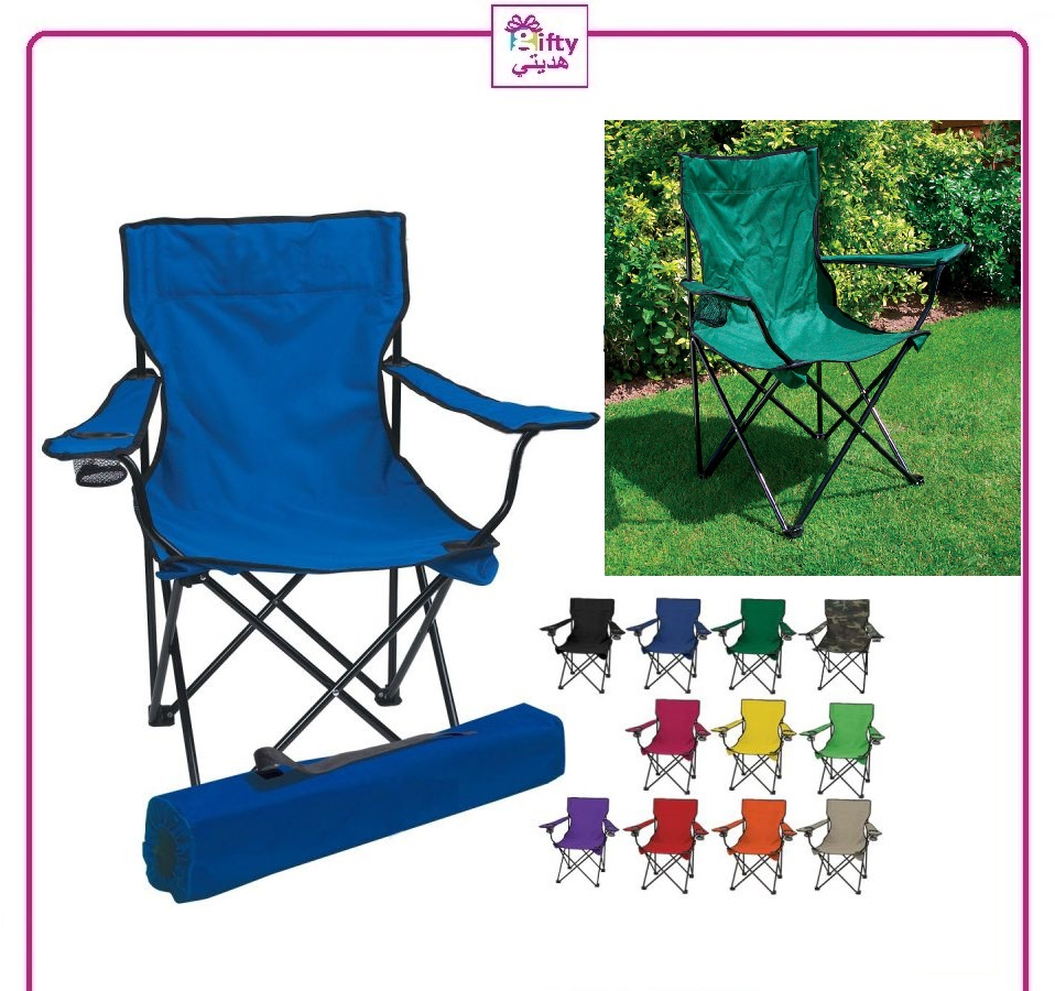 Folding Camping Fishing Picnic Cup Holder Chair