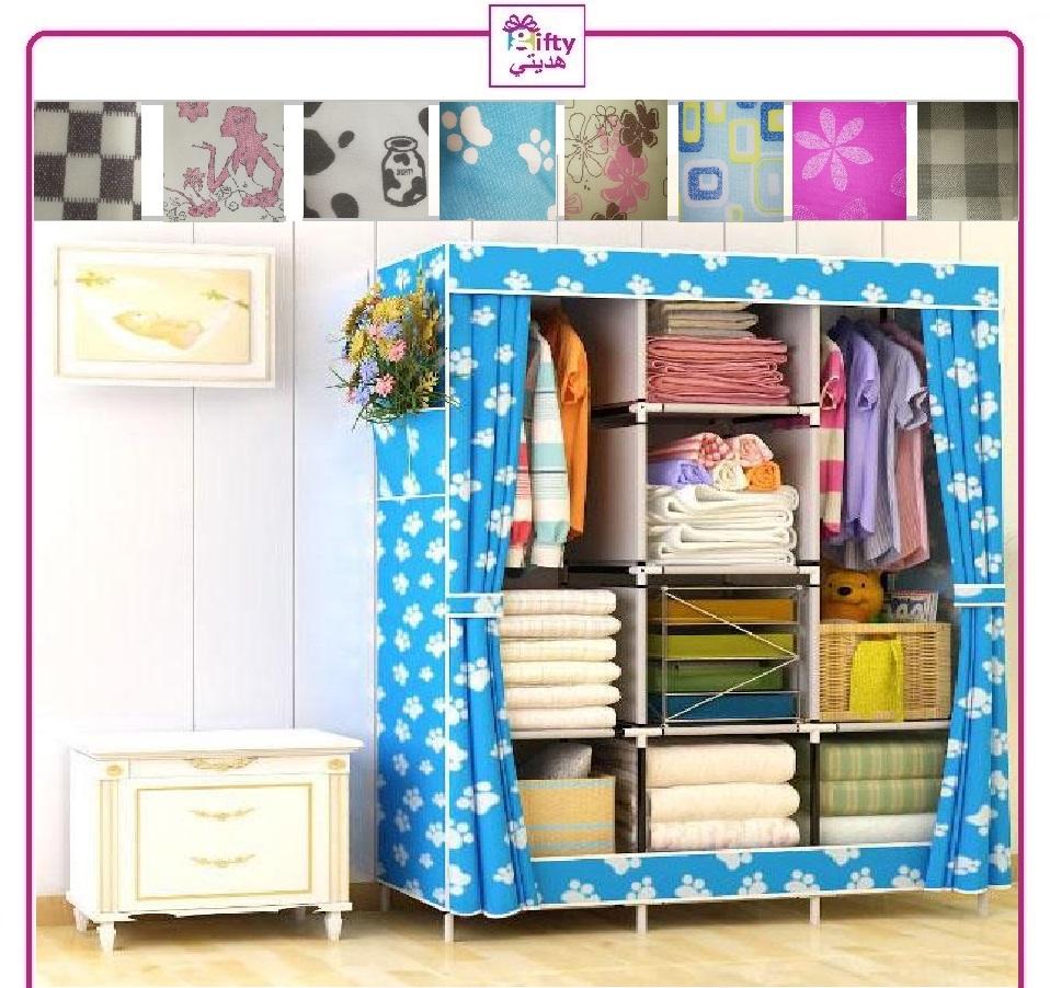 Storage Wardrobe YQF 130-14A