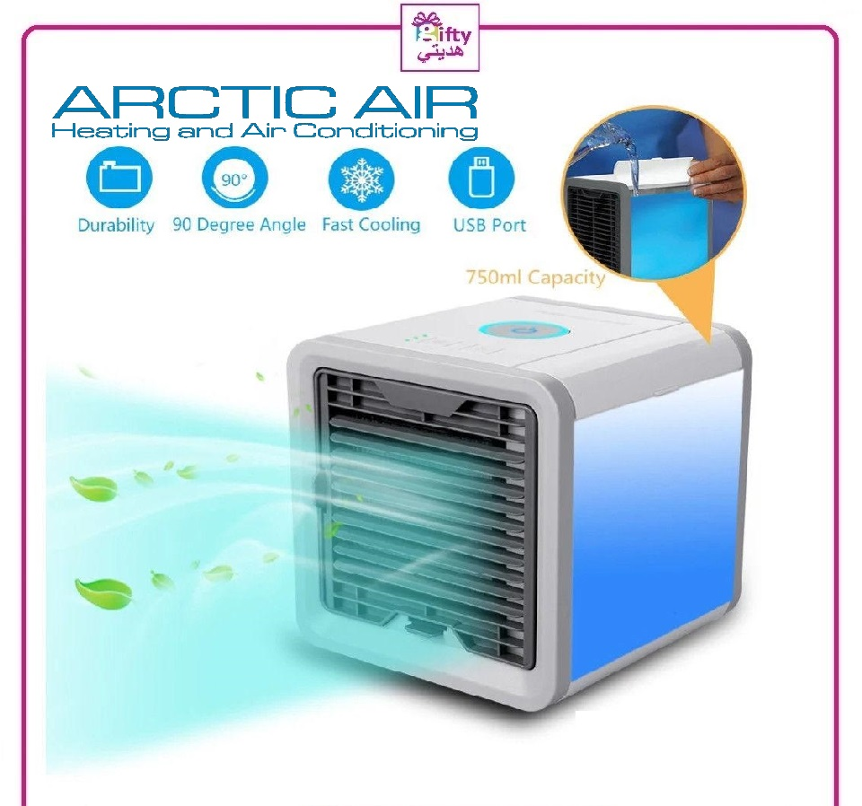 Arctic Air w