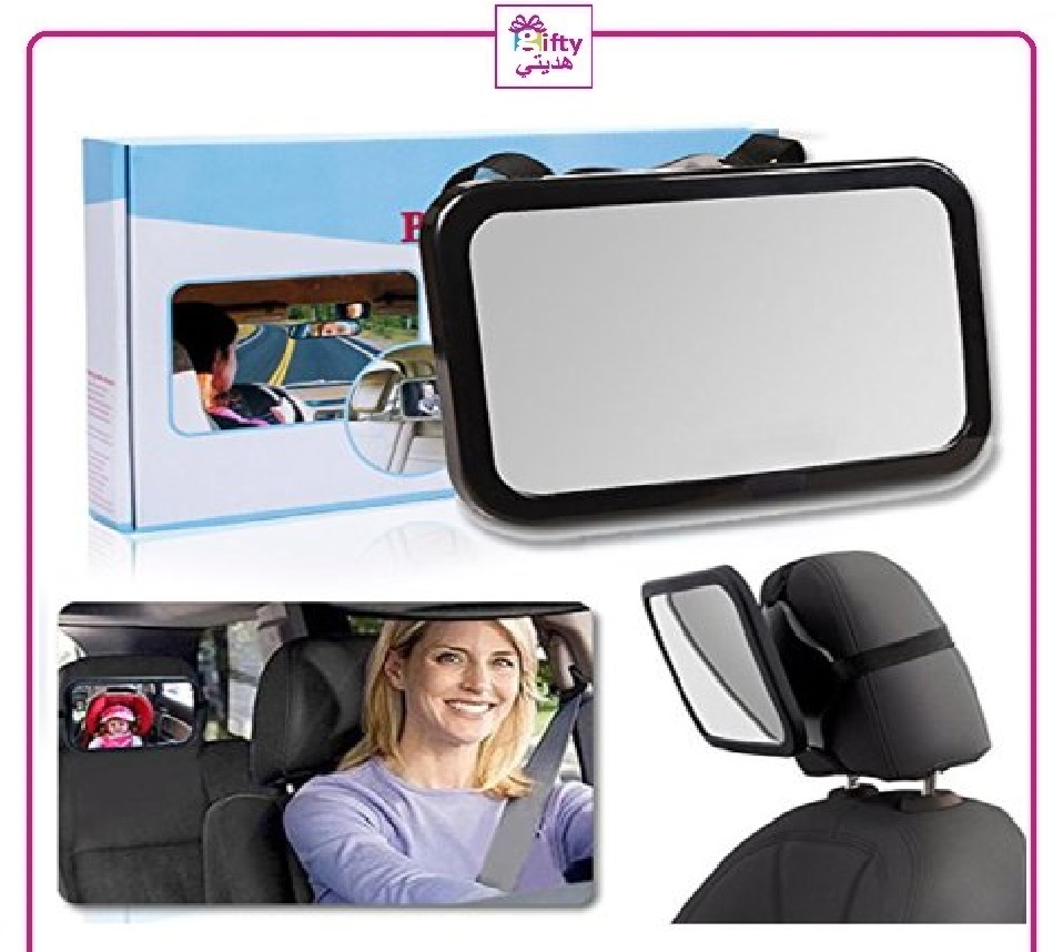 Back Seat Mirror Baby Car w