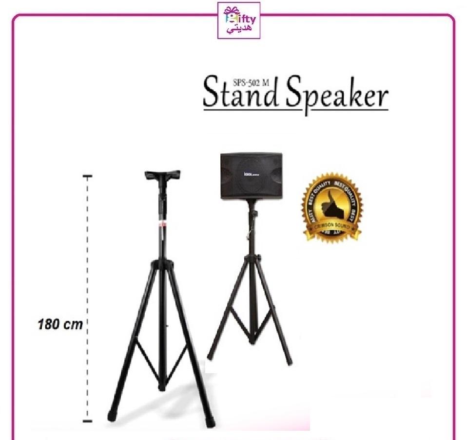 Stand Speaker SPS-502M