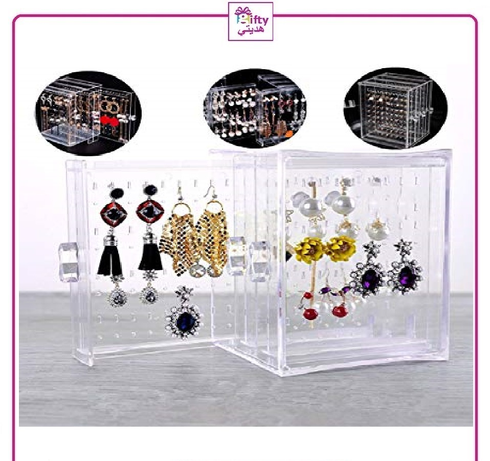 Acrylic Earring Rack Box