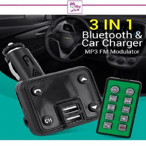 Allison 3-in-1 Bluetooth & Car Charger MP3 FM Modulator 1200mA W