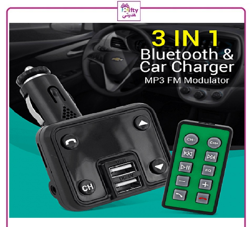 Allison 3-in-1 Bluetooth & Car Charger MP3 FM Modulator 1200mA