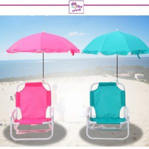 Child Beach Chair Umbrella w