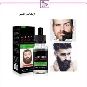 Beard Growth w