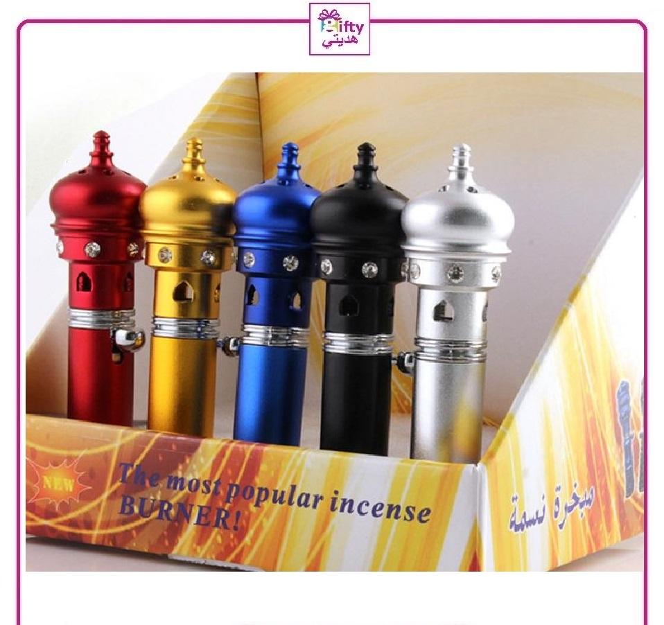 Portable Incense Burner PEN Bakhoor