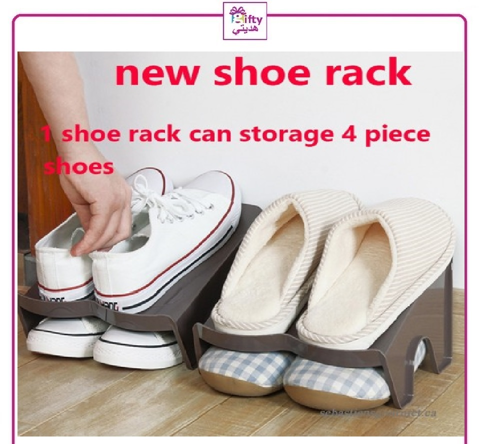 Plastic Double Adjustable Shoes Storage Rack