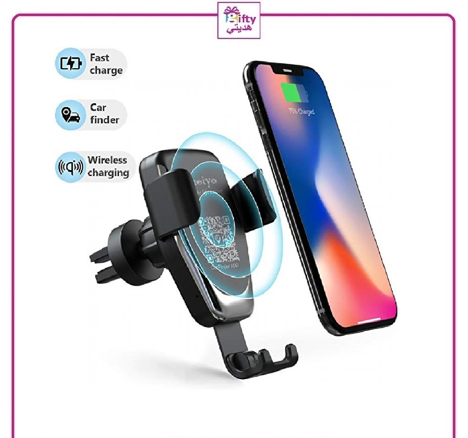 HWC1 Wireless Car Charger