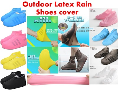Rubber Waterproof Shoes Cover