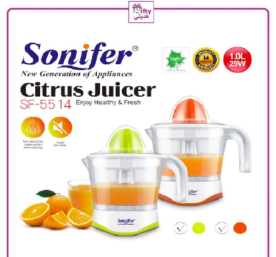 Sonifer Citrus Juicer